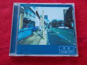 CD/Akeboshi/明星/STONED TOWN/アケボシ/ストーンド タウン