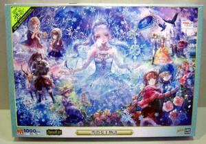 ◎人気作品 おにねこ 雪の女王物語 光るジグソーパズル 1000ピース