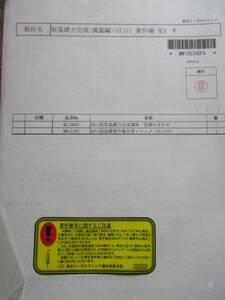 【送料無料】LEC 弁理士 著作権(短答基礎力完成講座、講義編)