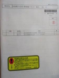 【送料無料】LEC 弁理士 条約(短答基礎力完成講座、講義編)