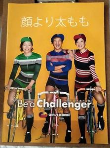 非売品 ガールズ競輪 2014 Be a Challenger