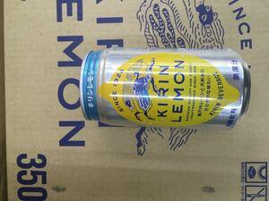 送料無料 キリンレモン 350ml×24本 1ケース