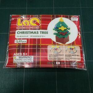 未開封新品 LaQ ラキュー プレゼントパック クリスマスツリー 61pcs E