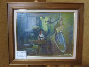 送料無料 牧野 樹熙 自転車と子供 10号 油彩 油絵