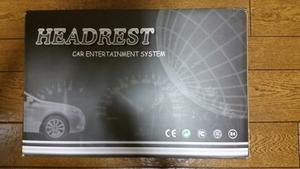 値下げ HEADREST CAR ENTERTAINMENT SYSTEM ヘッドレストモニター 9インチ(グレー)