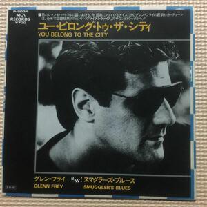 グレン・フライ ユー・ビロング・トゥ・ザ ・シティ 国内盤7インチシングル・レコード