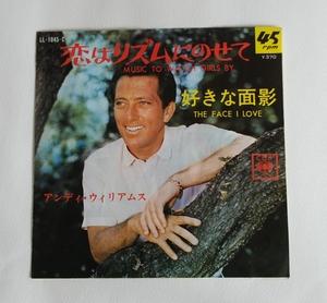 EP盤 ANDY WILLIAMS アンディ ウィリアムス / 恋はリズムにのせて/好きな面影 / 日本コロンビア/ LL-1045-C