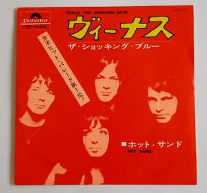 EP 盤 THE SHOCKING BLUE ショッキング・ブルー / ヴィーナス/ ホット・サンド/ 国内盤 / 日本グラモフォン/ DP-1694