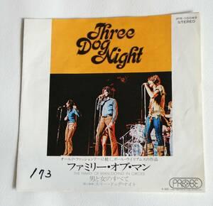 EP 盤 THREE DIG NIGHT スリー・ドッグ・ナイト / ファミリー・オブ・マン/ 男と女のすべて / 国内盤 / 東芝IPR-10049◇レア◇