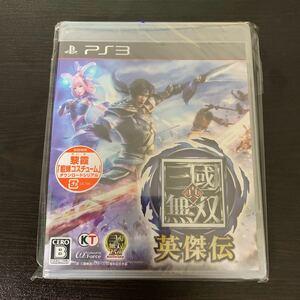 【新品、未開封品】PS3 真・三國無双 英傑伝