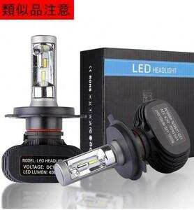 人気商品 8000LM ルーメン ハイゼットカーゴ S320V S321V S330V S331V H4 Hi Lo 6500K ヘッドライト 1年保証 車検対応