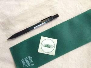 スマッシュ シャーペン グリーン軸 深緑 緑 東急ハンズ限定カラー 0.5mm SMASH ぺんてる シャープペン 送料120円 新品未使用
