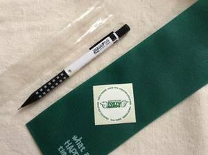 スマッシュ シャーペン ホワイト軸グレーグリップ 白 東急ハンズ限定カラー 0.5mm SMASH ぺんてる シャープペン 送料120円 新品未使用