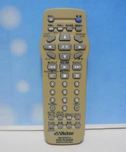 Victor ビクター DVDプレーヤー用リモコン RM-SXV071J 管理番号:c-4595