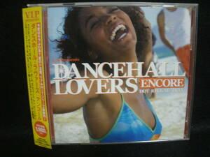 【中古CD】DANCEHALL LOVERS ENCORE HOT REGGAE TRAX / V.I.P. PRESENTS