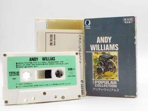 Andy Williams アンディ・ウィリアムズ Popular Collectionの商品画像