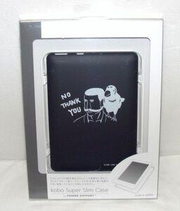 Rakuten Kobo Super Slim Case for Kobo Glo 807626BL18A