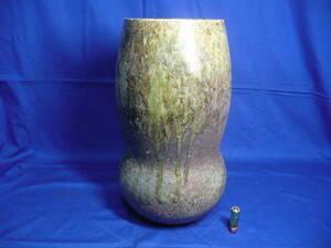 ◆送料込み即決2247◆在銘 釉薬景色の美しい大きい花瓶飾り瓶飾り壷 焼物陶芸和風飾り日本の陶磁◆