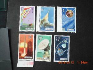 宇宙旅行ー衛星・東方紅ほか 6種完 未使用 1986年 中共・新中国 VF/NH