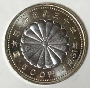 天皇御在位30年記念 500円 バイカラー・クラッド貨幣 1枚 新品未使用