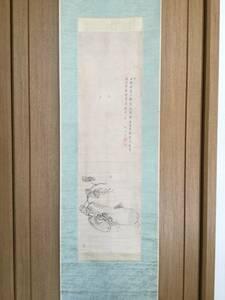 【 真作 】 田能村竹田 画賛 【 瓜に虫里 】 肉筆画 紙本掛軸 合箱 軸先良品    NO 69