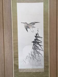 【 真作保証品 】 松林桂月筆 《 月上飛鳥図 》 淡彩水墨肉筆画 絹本掛軸 共箱 軸先木   NO 210ーA
