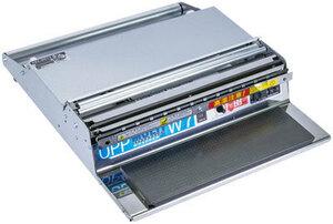 ARC 食品用ラップフィルム包装機 OPP-W7 塩ビ・ポリフィルム/OPPフィルム両対応