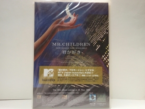 new goods * unopened goods ** not for sale Mr.Children.. liking 2002.10.10CD sale .. for POP** Mr. children * mistake Chill * record company work * valuable goods