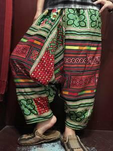 モン族刺繍サルエルパンツ★男女兼用★アジアン★サイケ★民族★エスニック★ヒッピー★サルエル★アラジンパンツ★フリーサイズ
