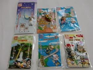 * new goods Kato Cha .to Chan netsuke key chain 6 piece together Tokyo Okinawa Shinshu . legume Hamana lake aquarium limited goods *