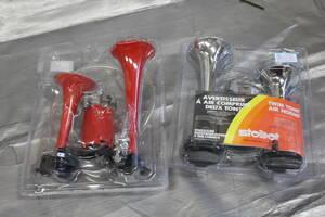 爆音エアーホーン KZ1000MK2 KZ900 W1 Z1000J Z1100GP Z1100R Z1-R Z1 Z2 Z750RS Z550FX Z750FX Z900RS ゼファー750 ゼファー1100