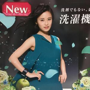 # large board small island lapis lazuli .re Noah is pines aroma jewel for sales promotion pop panel 90.× 50.