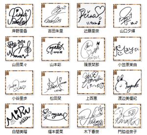 NMB48 直筆サイン色紙 16枚セット 大阪十番勝負 会場限定 CD購入特典 一括出品(山本彩・渡辺美優紀・白間美瑠 等)