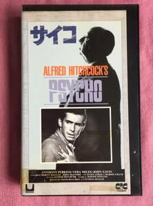 VHS ビデオ サイコ PSYCHO オリジナル全長版 アルフレッド ヒッチコック ALFRED HITCHCOCK 108分 白黒 日本語 字幕 スーパー 映画 洋画