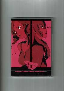 ★ 特典サントラのみ キャサリン・フルボディ 限定版 ダイナマイト・フルボディ BOX PS4 VITA サウンドトラックセット
