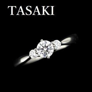 田崎真珠 TASAKI ダイヤモンド 0.25ct F-VS1-3EX リング Pt950