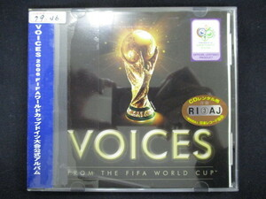 rt1 レンタル版CD VOICES~2006FIFAワールドカップ・ドイツ大会 公式アルバム 【歌詞・対訳付】 617508