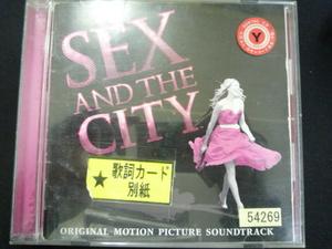 m92 レンタル版CD 映画「セックス・アンド・ザ・シティ」オリジナル・サウンドトラック 54269