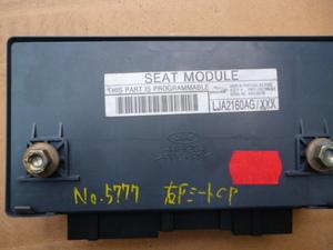 * Jaguar XK/XK8 X100 98 year JFDA right front power seat computer ( stock No:A15182) *