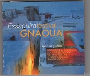 ★ Essaouira Festival Gnaoua