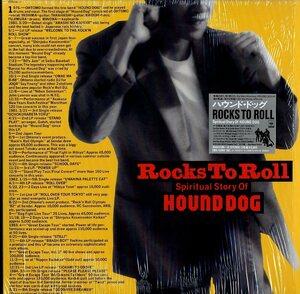LP☆ハウンド・ドッグ / HOUND DOG / ROCKS TO ROLL / 35AH 2195~6