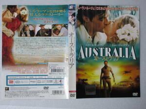 オーストラリア(レンタル版)日本語吹替付