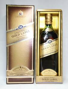 【全国送料無料】Johnnie Walker GOLD LABEL 15years old Scotch Whisky ジョニーウォーカー ゴールドラベル15年  43度 750ml