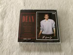 CD  宝塚歌劇 花組 バウホール公演・実況  『BOW MUSICAL DEAN』  TPMC-125~6