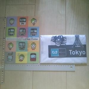 東京メトロ手ぬぐい&都営2つ折りファイル セット