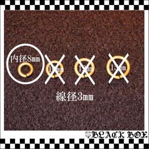 brass 真鍮 無垢 生地 ソリッド ブラス ウォレットチェーン レザークラフト キーホルダー 丸カン マルカン リング 8mm パーツ 金具 日本製