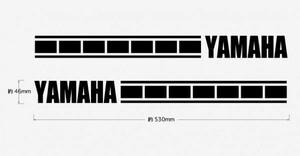 P0 サイドラインステッカー★ストロボタイプ★YAMAHA★ヤマハ★全15色から選べます★YZF-R25/MT-25 YZF-R3 マジェスティS XMAX
