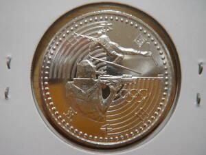 長野オリンピック 5000円銀貨 バイアスロン 新品 未使用 即決