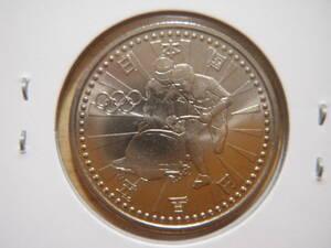 長野オリンピック 500円白銅貨 ボブスレー 新品 未使用 即決