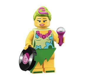 【未組み立て】正規品 レゴムービー 2 フラルーラ ミニフィグ 71023 LEGO MOVIE ミニフィギュア ブロック
